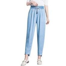 2019 summer new high waist drape elastic thin tencel jeans female casual pencil pants women spring 19060