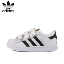 ADIDAS SUPERSTAR FOUNDATION Original Kids Skateboarding Shoes Breathable Light Children Sports Outdoor Sneakers #BZ0418