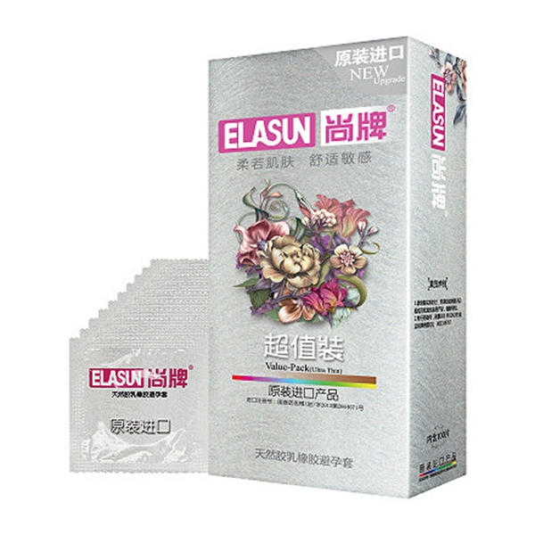 Elasun 100 Pcs/Pack Ultra Thin Condoms Contraception Device Large Oil Quality Natural Latex For Her Rubber Condoms For Men