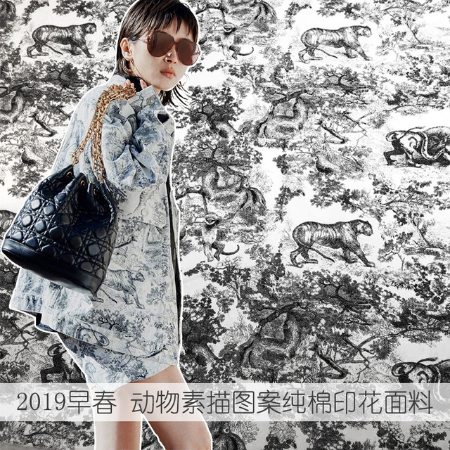 2019 early spring new animal sketch pattern cotton printed fabric handmade DIY fabric natural cotton clothing cloth wholesale