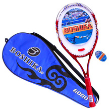 5f39c18c0 Dom Gratuito de Treinamento de Esportes de tênis Amortecedor Corda Cabeça Da  Menina do Menino Crianças