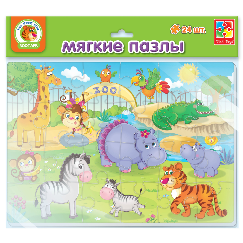 Puzzles Vladi Toys VT1102-13 Educational Toy Bizyboard Mosaic Kids Children play game boy boys girl girls baby play mat plush toy kids game activity toy educational fox elephant crawling rug children play gym carpet infant gift