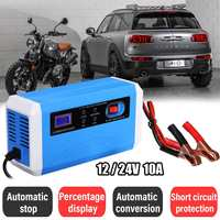 12V/24V Portable Car Battery Charger Automatic 220V Smart Intelligent Power Charging Wet Dry Lead Acid Battery for Motorcycle