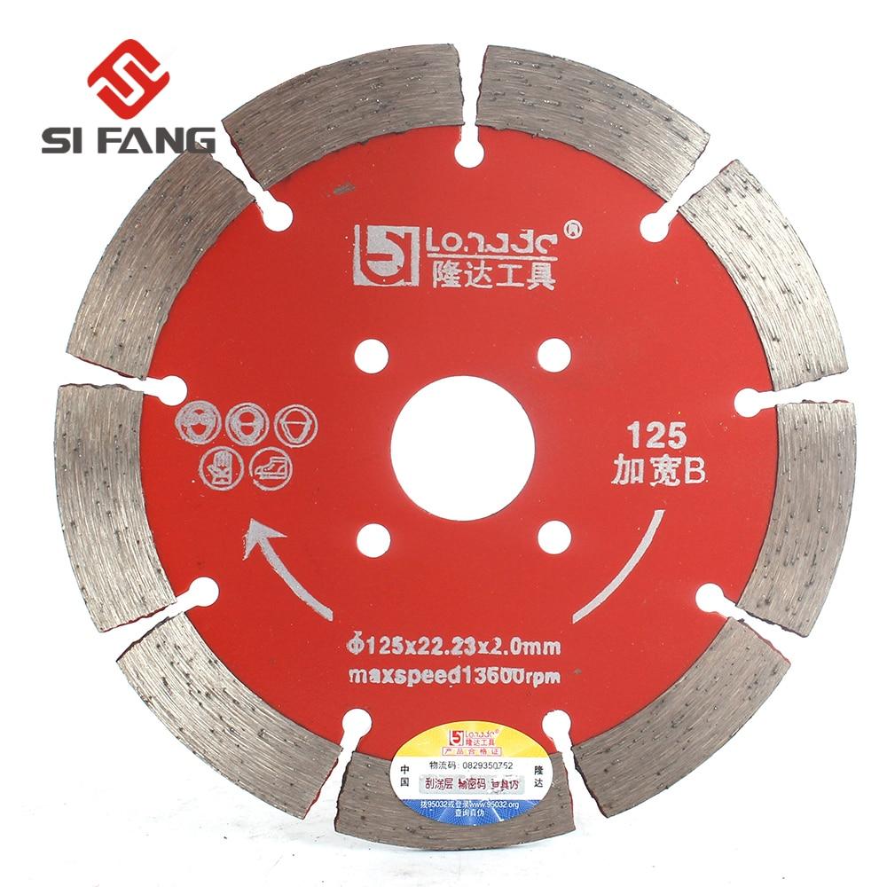 SI FANG 2pcs 125mm(5