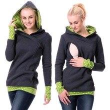 Осенне-зимние теплые толстовки с капюшоном для беременных и кормящих женщин, свитер с капюшоном для грудного вскармливания