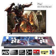 Games Console Player 2270  Pandora Treasure 3D Resolution 1920*1080P Captain America pattern - English version TV Double Rocker