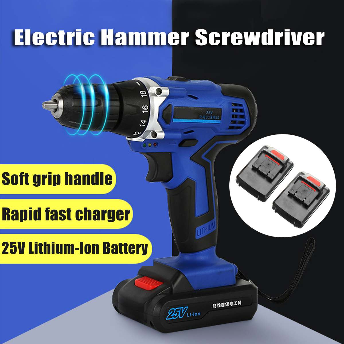 Rechargeable Cordless Drill Hammer Electric Screwdriver 25V Lithium-Ion Power Screwdriver With 2 Batteries 1 ChargerRechargeable Cordless Drill Hammer Electric Screwdriver 25V Lithium-Ion Power Screwdriver With 2 Batteries 1 Charger