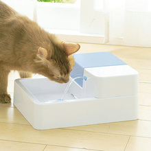 Cat Water Dispenser Pet Fountain Drinker Bowl Dog Drinking Automatic pet feeder