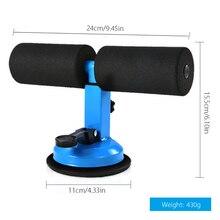 LIXADA Situp Assist барная стойка для тренажерного зала тренажер для мышц брюшного пресса Регулируемый тренажер для сидения для дома фитнес-оборудование для тренировки