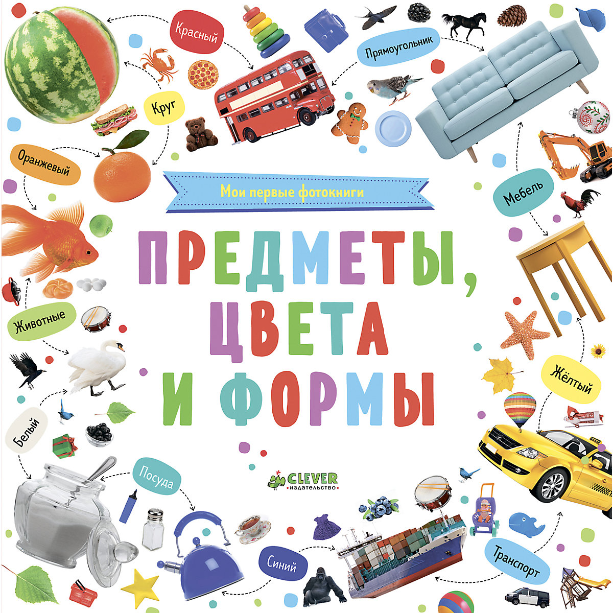 Books CLEVER 7675417 Children Education Encyclopedia Alphabet Dictionary Book For Baby MTpromo