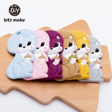 Lets Make Silicone Animals Teethers Squirrel Shape Food Grade Cartoon Teething Tiny Rod Baby 5pc Patent Owner