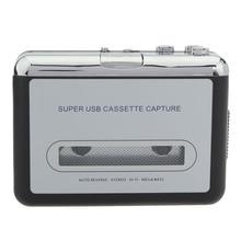 LEORY Cassette Player USB Cassette to MP3 Converter Capture Audio Music Player Convert music 12V 10W
