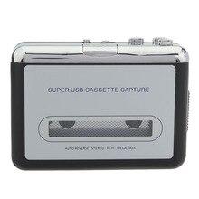 LEORY кассетный плеер USB кассета в MP3 конвертер захвата аудио музыкальный плеер преобразования музыки 12В 10 Вт