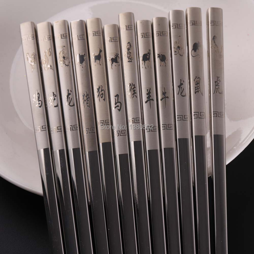 12 Pairs lot 304Stainless Steel laser engraver Chinese Style Zodia reusable Metal Sushi Chopstick Chop Sticks