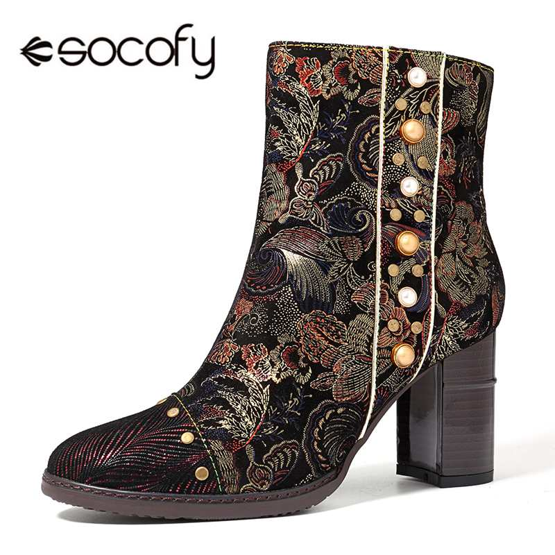 Socofy Winter Vintage Flower Sheep Embossed Leather Boots Women Shoes Woman Zipper High Heels 8cm Ankle Boots For Women Booties vintage embossed flower bead bracelet with ring for women