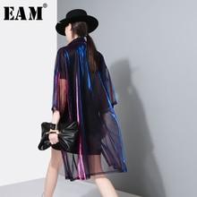 [EAM] 2020 New Spring Summer Lapel Three quarter Sleeve Green Shing Perspective Loose Big Size Shirt Women Blouse Fashion JU180