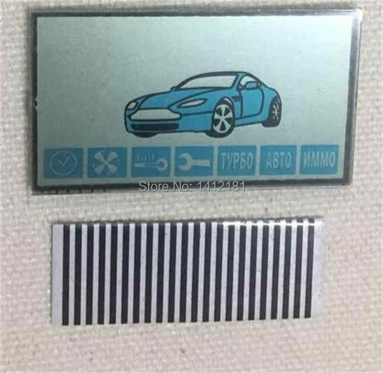 Wholesale Keychain A91 LCD display + zebra paper for Russian 2-way Starline A91 lcd remote control key Fob with flexible cable