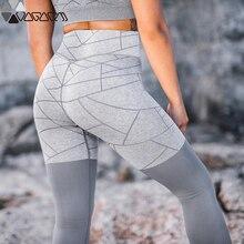 2019 Women High Waist Booty Leggings Push Up Leggings Workout Fitness Active Pants Girls Sports Leggings Female Slim Leggings active heart pattern stitching sports leggings in grey
