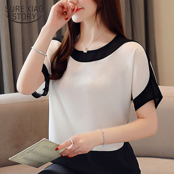 Womens tops and blouses fashion 2019 chiffon blouse plus size ladies tops shirts Solid Short O-Neck Batwing Sleeve 3397 50 1