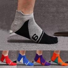 Модные мужские носки vohio 2018 из чистого хлопка с пятью пальцами