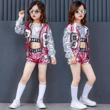Высококачественный костюм в стиле хип-хоп с блестками для девочек, костюм для выступлений, жилет+ шорты, Детский костюм для танцев