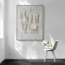 Free Shipping Artist Hand-painted Modern Abstract Gold and Grey Oil Painting On Canvas Picture For Wall Decoration