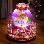 AUGKUN Romantic Luminous Carousel Crystal Ball Music Box Colorful Luminous for Home Decor Ornament Children and Lovers Gift