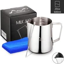 Нержавеющаясталь пенозбиватель для молока эспрессо кофе, бариста Craft трафареты для торта молочко крем чашки кухонные принадлежности: кувшин