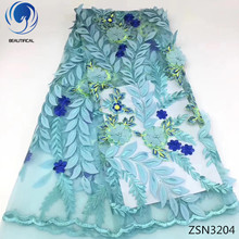 BEAUTIFICAL 3d flower french tulle fabrics lace embroidery for dress with beads ZSN32