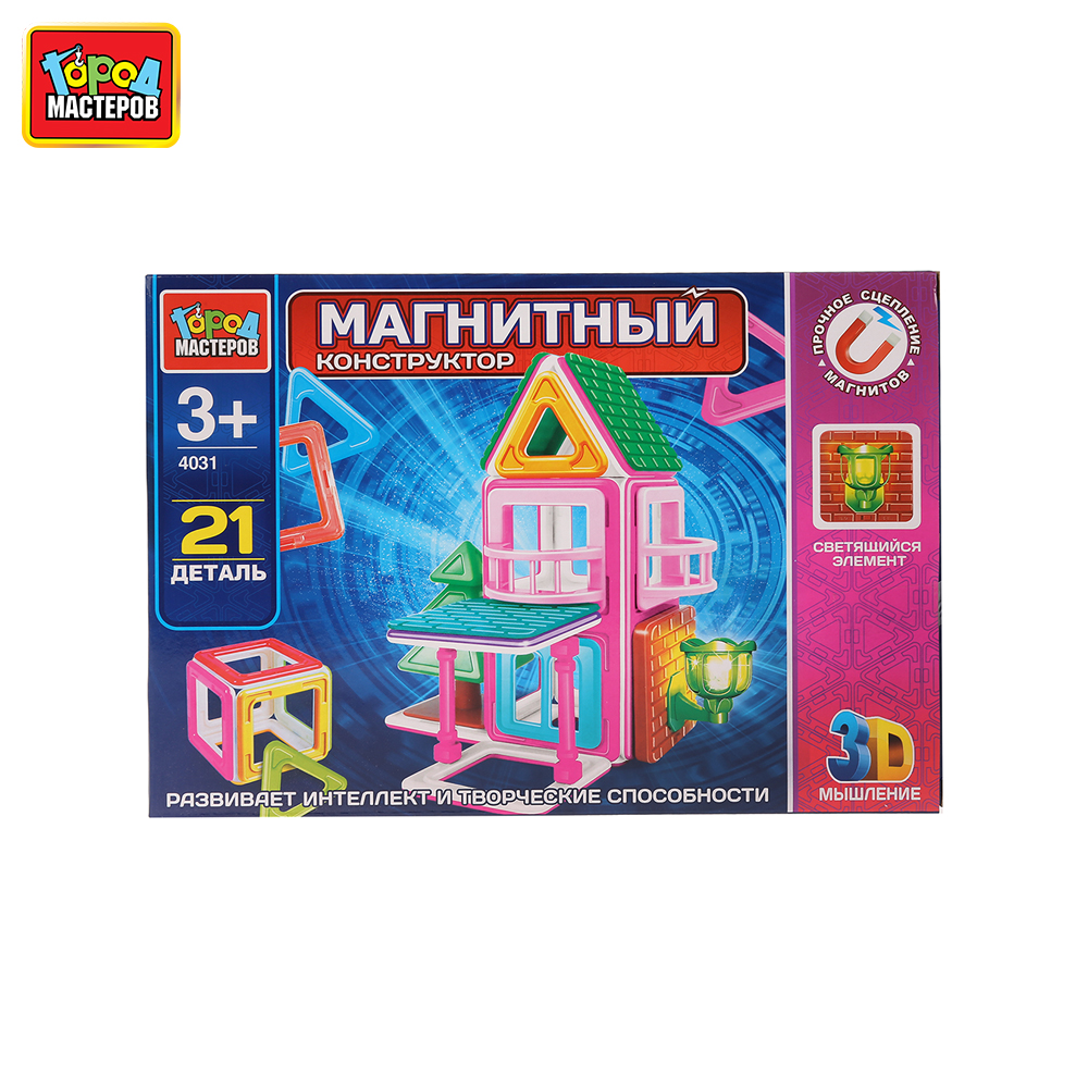 Blocks GOROD MASTEROV 262757 educational toys magnetic constructor toy constructors, bricks City DIY gonlei 58231 diy basic creative bricks building block 625pcs toy for children educational toy jugutets compatible with lepin