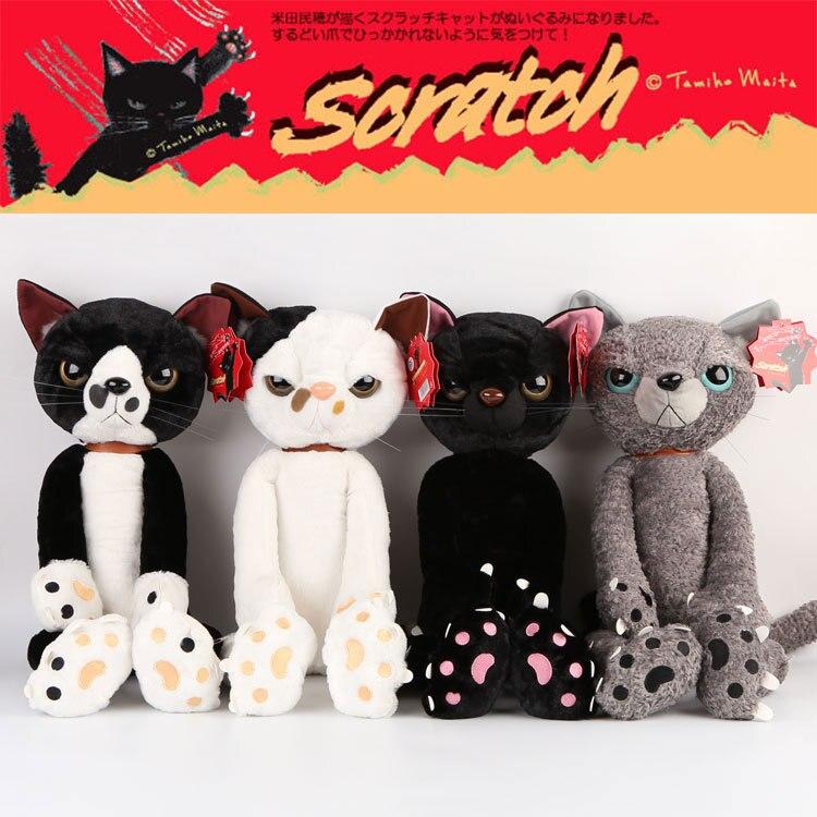 Super mignon Tamino Maita Scratch chat doux en peluche peluche jouet dessin animé animaux grand chat en peluche poupée griffe