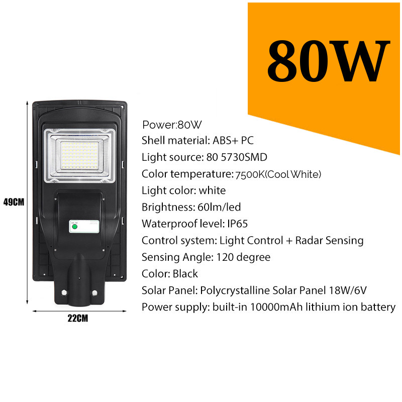 Smuxi 80W Solar LED Street Light Light Control+Radar Motion Sensor High Bright IP65 Waterproof Outdoor Led Garden Wall LampSmuxi 80W Solar LED Street Light Light Control+Radar Motion Sensor High Bright IP65 Waterproof Outdoor Led Garden Wall Lamp