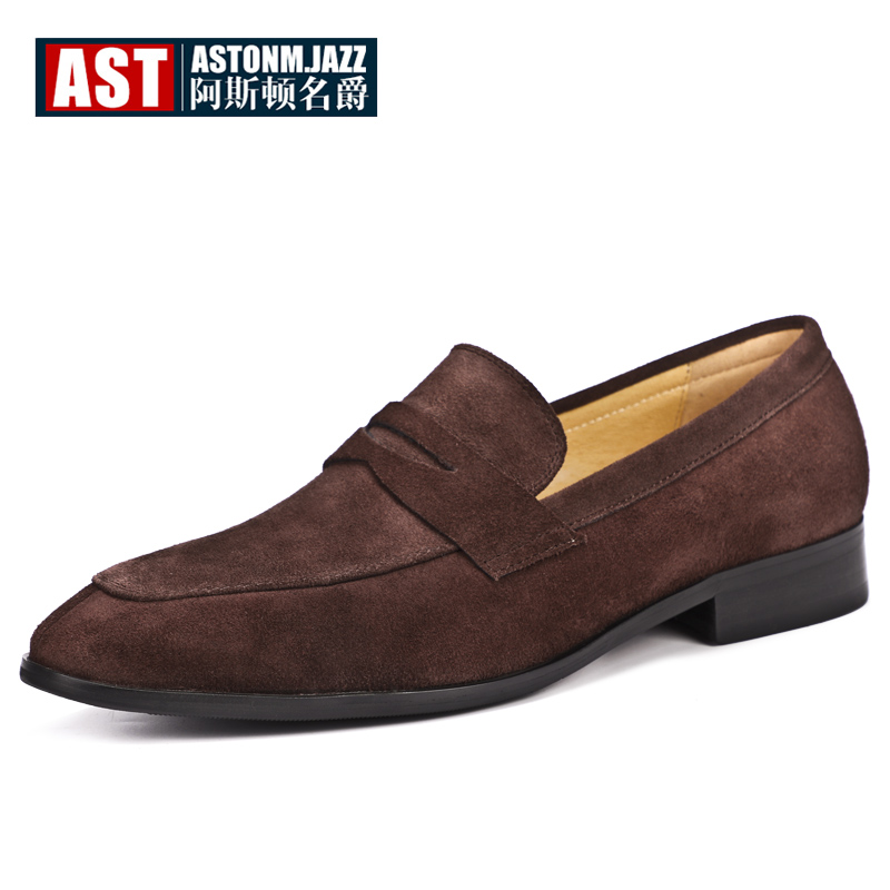 Must Have! Leisure Men Nubuck Leather Slip On Casual Shoes