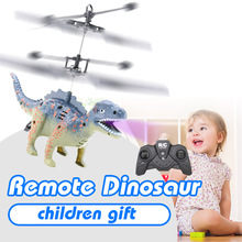 Rechargeable Remote Controlled Flying Dinosaur Toy Robot Mini RC Helicopter Toys Christmas Gift RC Animal Toy For kid Children