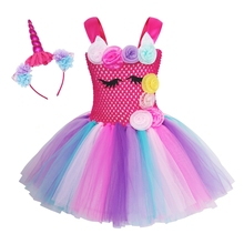AmzBarley Unicorn Costume For Girls Dress Up Rainbow Unicorn Tutu dress With Headband Flower Birthday party outfits Clothes цена и фото