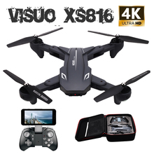 Visuo Xs816 Wifi Fpv Rc Drone 4k Camera Optical Flow 720p Dual Camera Rc Quadcopter Foldable Selfie Dron Vs Xs809s Xs809hw Sg106 sg700 4k rc drone foldable drone with camera hd altitude hold rc pocket dron vs e58 yh 19hw visuo xs809hw jd 20