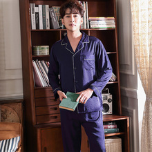 Pattern Man Pajamas Suit Day Silk Floss Male Ma am Long Sleeve Trousers Home Furnishing Serve