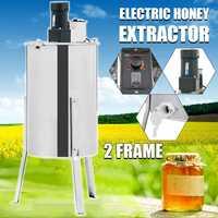 Пчела ручная медогонка Пчеловодство ящик для инструментов 2 рамки Электрический из нержавеющей стали для пчеловодства оборудования мёд