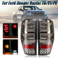 1 пара светодиодный DIY задний фонарь 2 цвета задний тормозной фонарь для Ford Ranger Raptor T6 T7 PX MK1 MK2 Wildtrak 2012, 13, 14, 15, 16, 17, 2018