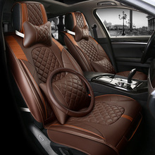 TO YOUR TASTE new car seat cushion for JAC K5/3 iev b15 A13 RS refine s3 s2 s5 JAC M3 M5 S7 A20 A30 iEV6S iEV6E iEV iEV7S S2mini элемент салона jac rs