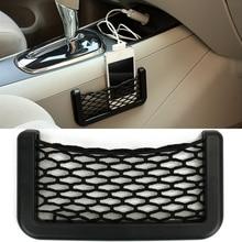 Car Storage Bag Auto Elastic Flexible Mesh Net Pocket Organizer Stowing Tidying Cage Adhesive Visor Phone Holder Accessories цены онлайн