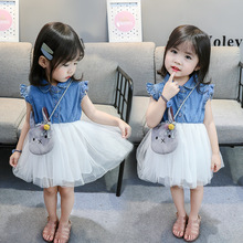2019 Summer Chinese Childrens Wear Korean Jeans Sleeveless Lapel Knee Denim Girls Dress
