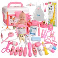 2019 New Doctor 21 Sets Of Play House Toys Children Doctor Toy Set Simulation Medical Tool Kit Dropshipping