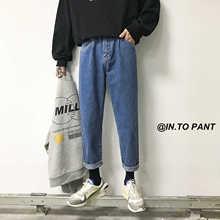 2019 Mens Fashion Designer Jeans Men Straight Mens Casual Denim Jeans Male Trouser Pant 2019 Spring Loose Solid Jeans