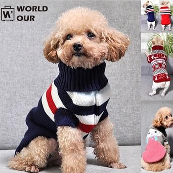 World трикотажные свитера для собак теплый зимний костюм для