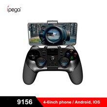 IPEGA PG-9156 PG 9156 беспроводной bluetooth геймпад гибкий джойстик с 2,4 ГГц usb-приемником для Android IOS PK Ipega 9076