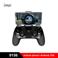 IPEGA PG 9156 PG 9156 Wireless Bluetooth Gamepads Flexible Joystick With 2.4GHz USB Receiver For Android IOS PK Ipega 9076