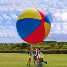 80 см/100 см/150 см гигантский надувной пляжный мяч большой трехцветный утолщенный ПВХ водный волейбол Футбол наружные вечерние детские игрушки