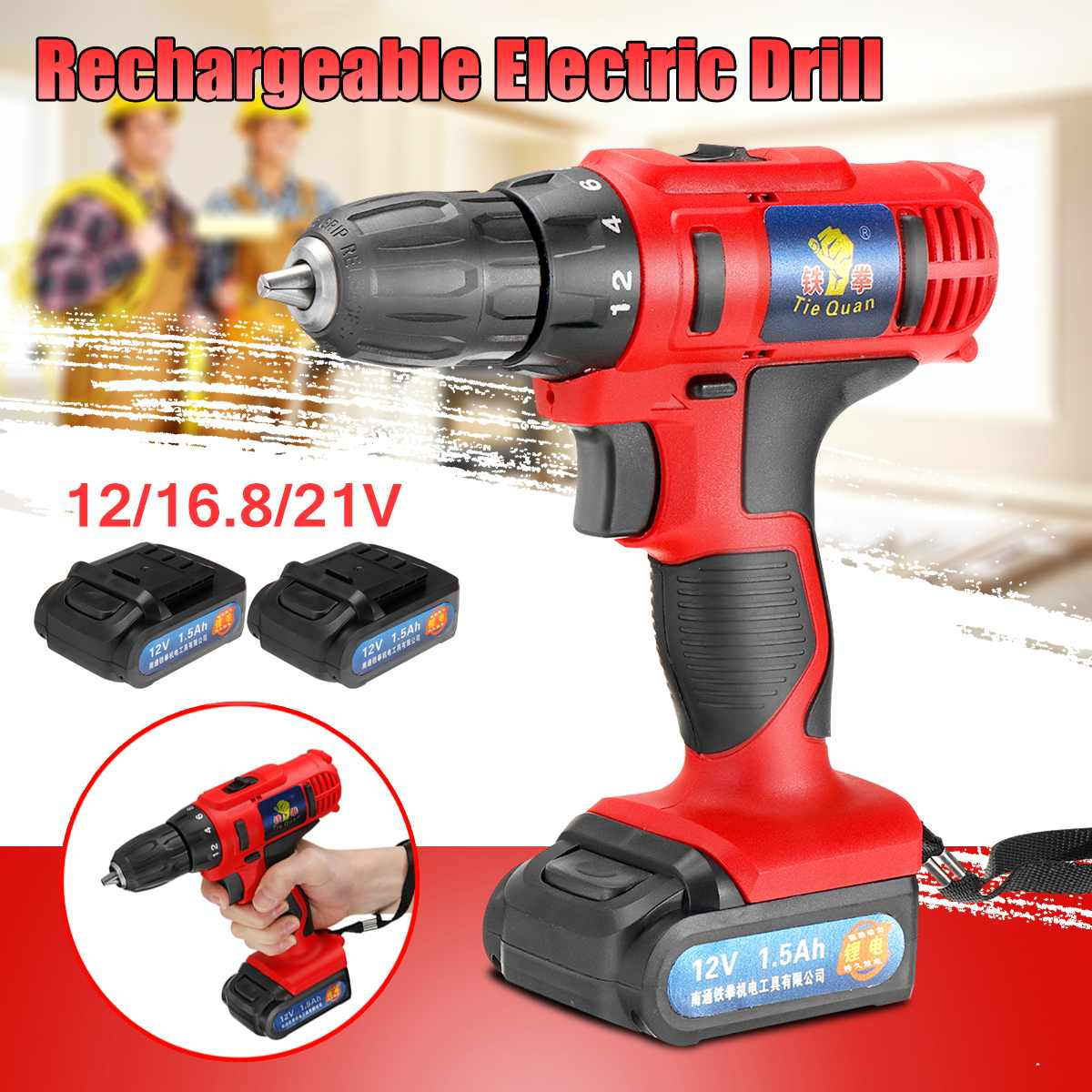 21/16.8/12V 2 Speed Cordless Rechargeable Electric Drill Screwdriver + Battery for DIY Home General Building High Efficiency21/16.8/12V 2 Speed Cordless Rechargeable Electric Drill Screwdriver + Battery for DIY Home General Building High Efficiency