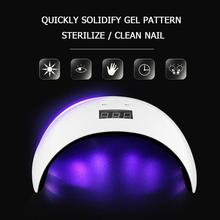 hot deal buy 24w uv led nail lamp 12 led nail dryer for all gels phototherapy gel polish nail dryer thumb drying manicure